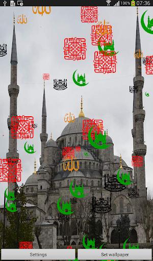 Allah Ramadan Live Wallpaper