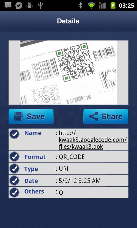 QR Barcode Reader - screenshot