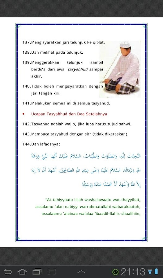 Sifat Shalat Nabi - screenshot