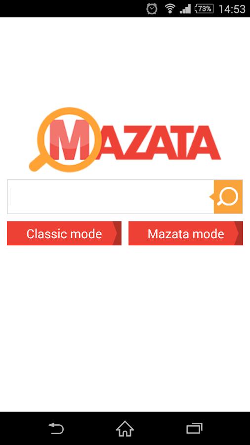 Mazata Super Search
