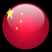 News Watch China