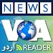 VOA Urdu