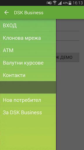 DSK Business