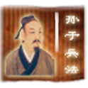 孙子兵法 icon