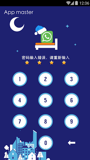 玩工具App|應用鎖主題-夜晚免費|APP試玩
