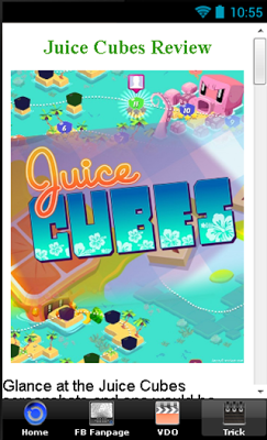Juice Cubes Walkthrough Guide - screenshot
