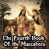 4th Book Of The Maccabees FREE