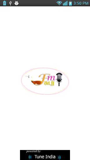 Sundar FM