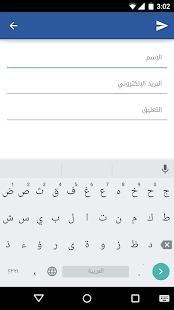 App Hespress - هسبريس APK for Windows Phone