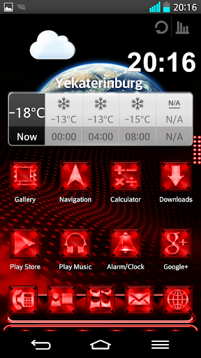 Next Launcher Theme LightingR