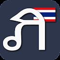 THAILAND ALPHABET NOTE icon