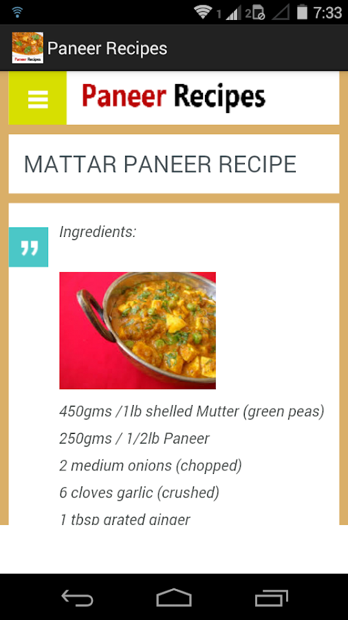 shahi paneer recipe in hindi pdf