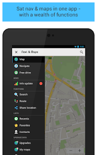 GPS Navigation & Maps +offline - screenshot thumbnail