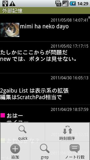 2gaibu - DB in your hand 1.8.0 Windows u7528 2