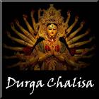 Durga Chalisa Audio & Lyrics icon