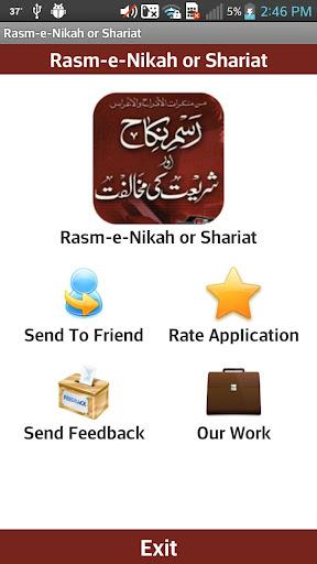Rasm-e-Nikah aur Shariat