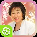 「西新宿の母」約束された運命の人~特徴や結末をお伝えします~