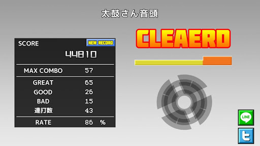 u592au9f13u3055u3093u5927u6b21u90ce  screenshots EasyGameCheats.pro 3