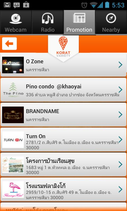 Korat Variety- screenshot