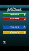 Screenshot of Cellular Time Attendance App