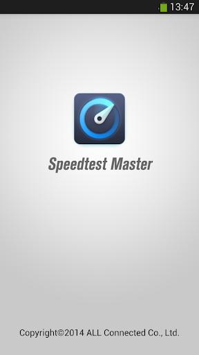 网速测试 speedtest master