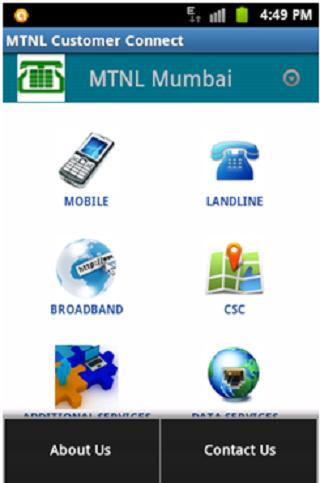 MTNL Mumbai Customer Connect