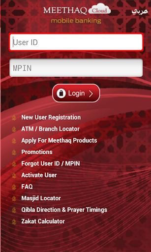 Meethaq Mobile banking