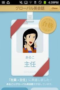 ドコモゼミ グローバル英会話byドコモ×アルク 玩教育App免費 玩APPs