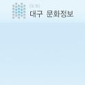 [도트] 대구 문화 정보 logo