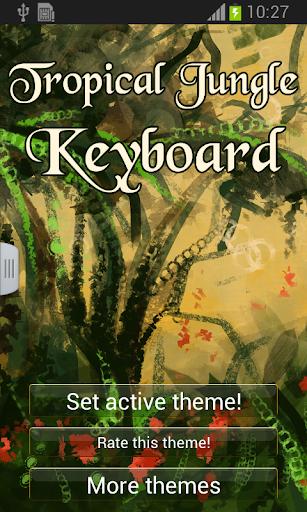 熱帶叢林鍵盤