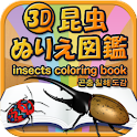 3D insects coloring book logo