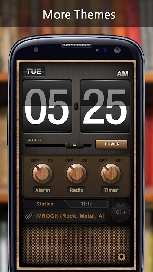 RadiON Free- screenshot