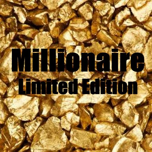 百萬富翁限量版 個人化 App LOGO-APP試玩