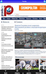 Russia News Free screenshot 5