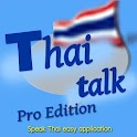 Thai Talk Speak Thai Pro icon