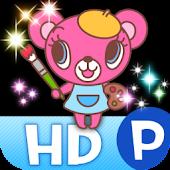 プリプリまろんHD for P