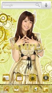 AKB48きせかえ 公式 大島優子-SG-