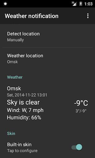 Weather notification  screenshots 5