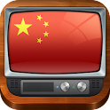 Television for China