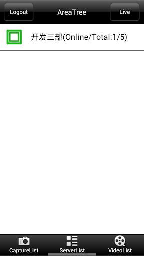 【免費商業App】NVMS-APP點子