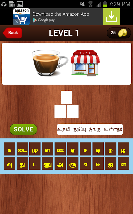 Explore Emoji - Tamil- screenshot
