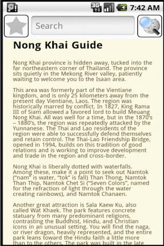 Nong Khai Travel Guide - screenshot