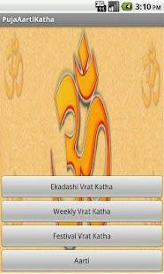 Puja Aarti Vrat Katha - screenshot thumbnail