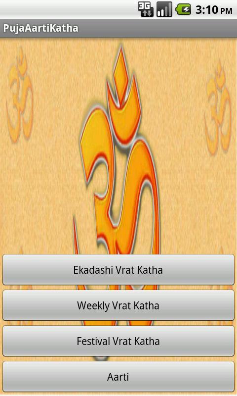 Puja Aarti Vrat Katha - screenshot