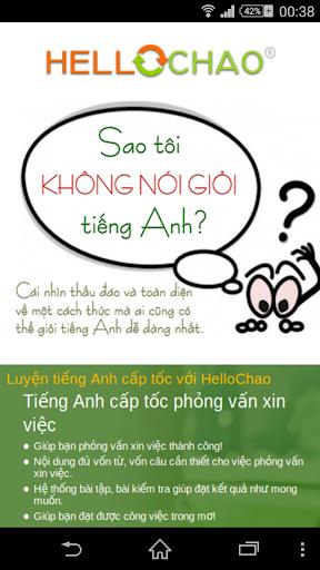HelloChao