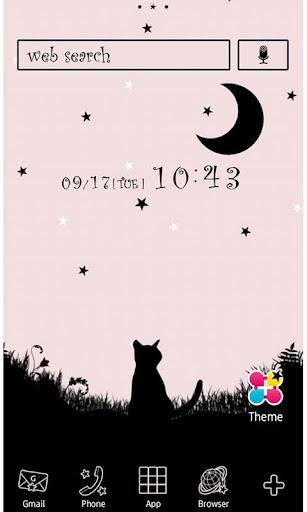 Cute Wallpaper Moonlight Cat 1.2 Windows u7528 1