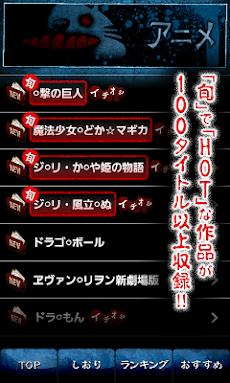 【600話無料】アニメ・マンガ・ゲームの都市伝説ファイル:改のおすすめ画像3