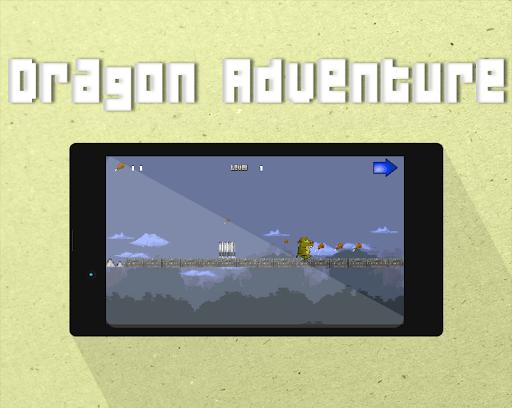 ドラゴンの冒険