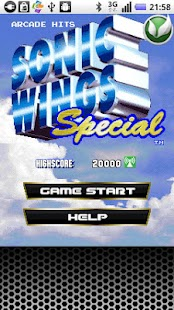 SONIC WINGS SPECIAL- screenshot thumbnail