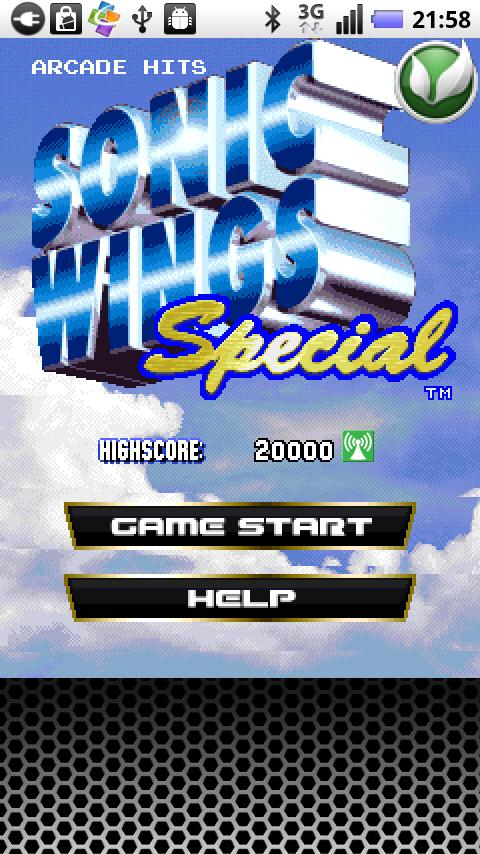SONIC WINGS SPECIAL- screenshot